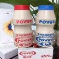 New Bonito Sweet Yakult bebida Garrafa Fácil de tomar Projeto Banco de Potência móvel carregador de bateria externa para iphone 6 6 s 5S samsung htc lg