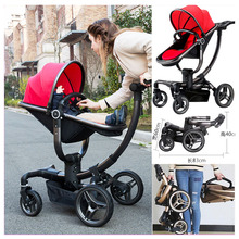 V-baby Luxury High View Mutifunctional Travel System Baby St