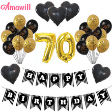 Amawill Classy 70TH Birthday Party Decorations Kit Black Banner Gold 70 Foil Balloon Perfect Seventy Years