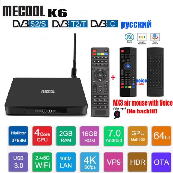 MECOOL K6 DVB S2 T2 C Android 7 0 TV Box 2GB RAM 16GB ROM 2