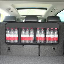 Багажник автомобиля спинки сиденья Подвеска из ткани Оксфорд сетки карман сумка для хранения Органайзер