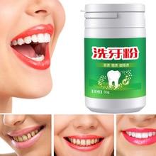 Pure Natural Tooth Brushing Powder Physical Teeth Whitener Detoxifying & Whitening Dental Oral Hygiene Washing Powders