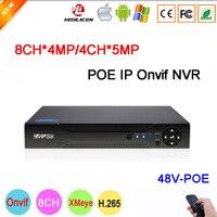 4 К/5mp/4mp1028p/720 P IP Камера Dahua 4CH/5mp 8CH/4mp H.265 48 В poe видеонаблюдения NVR Onvif Бесплатная доставка