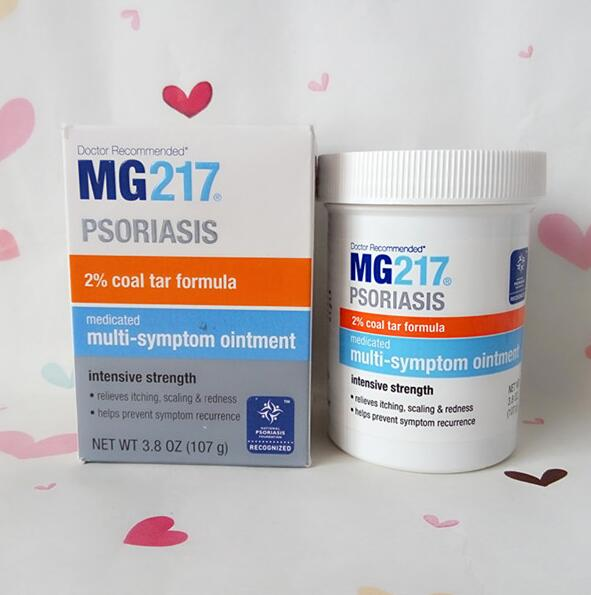 Original Famous Brand MG217 powerful coal tar psoriasis cream 107g more symptoms ointment silver crumbs psoriasis ointment sumifun 100% original 19 4g red white tiger balm ointment thailand painkiller ointment muscle pain relief ointment soothe itch