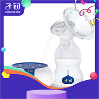 Intelligent LCD Electric Breast Pump Breast Feeding Low Noise Automatic Massage USB