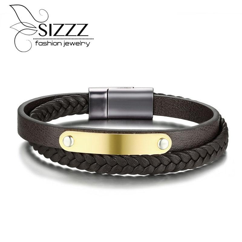 SIZZZ 20.5cm Long 8mm Wide Double Brown Color Chains Bracelet For Men