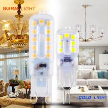 10PCS G9 LED Dimmable Light Bulb 220V G4 Bombilla g9 Ampul Lamp 3W Corn 5W Chandelier Candle For Home