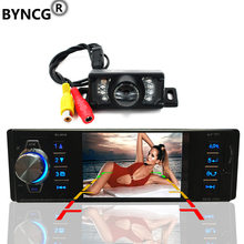 4.1 Inch 1 Din Car Video Mp5 Player Car Radio Player High-definition LCD Display Car Audio Player with IR Rear View Camera 4018
