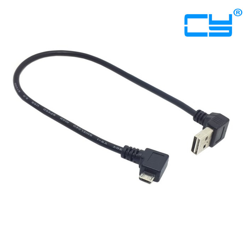 USB 2.0 Male to Right Direction Micro USB 5Pin Male Cable Reversible Up & Down Angled 90 Degree for Mobile phone tablet PC 25cm 2pcs 90 degree up