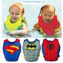От 2 до 6 лет детский не надувной плавательный жилет Безопасный детский плавающий детский спортивный костюм для плавания для мальчиков и девочек одежда для плавания для обучения плаванию