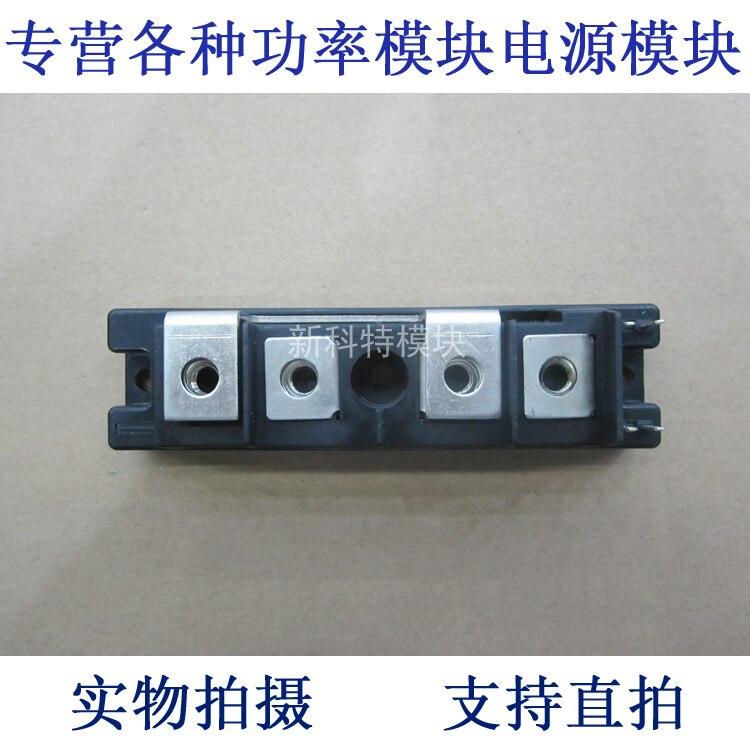 NIEC 250A400V thyristor module