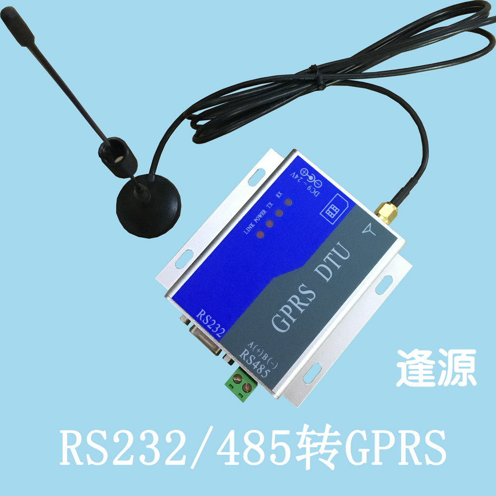 Industrial GPRS DTU RS232+485 Serial to GPRS Module Wireless Data Transmission Module PLC Configuration narrow band 470m rs232 2w antenna with hpd8507e 470 rs232 wireless transceiver module
