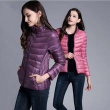 2019 fashion women in winter to keep warm 90% white duck down Stand collar down