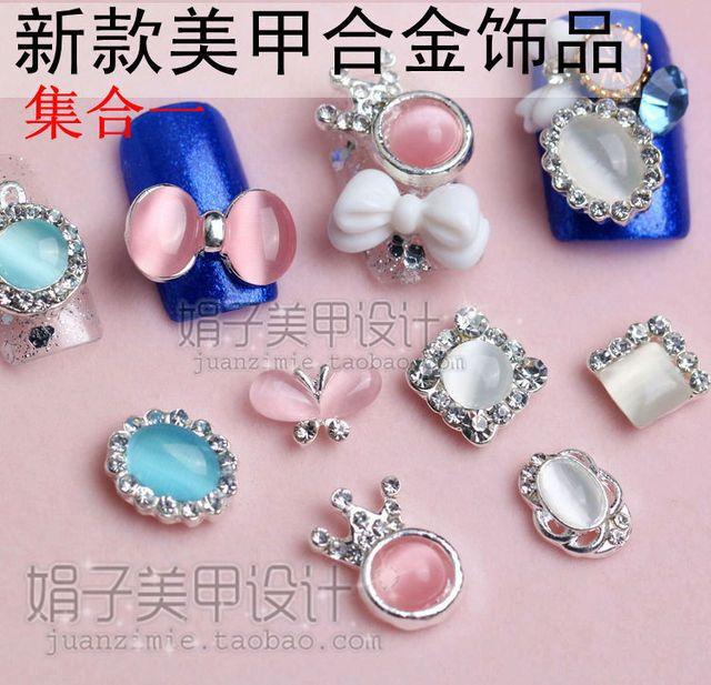 Nail art diy alloy diamond nail art accessories false nail crystal armor 1