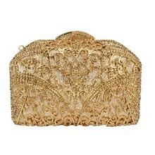 LaiSC Goldene Kette Abendtasche Diamant Pochette Geldbörse Kristall Hochzeit Kupplungen Prom Formale Handtasche Luxus Bling Tasche sc456