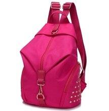 2016 Нейлон оксфорд сумка весной и летом женщин вскользь мешок 2016 прилив Колледжа Ветер рюкзак 5042