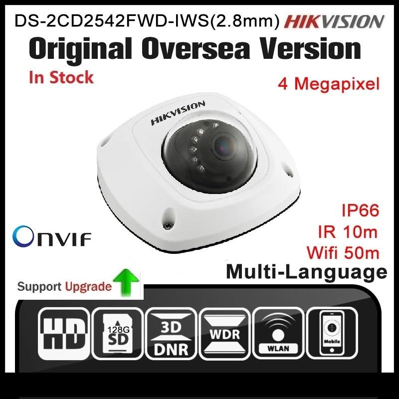 HIKVISION DS-2CD2542FWD-IWS(2.8mm) original English version IP Camera 4MP Dome POE Wifi camera ONVIF Audio Alarm HIK CCTV camera touchstone teacher s edition 4 with audio cd