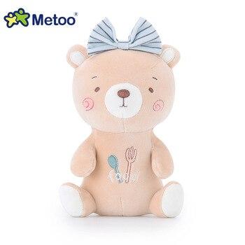 Мягкая плюшевая игрушка кролик медвежонок Metoo 6