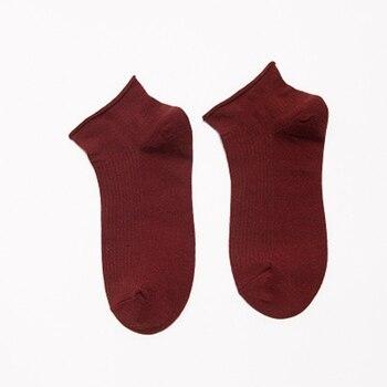2018 г. новые женские Носки чистый коттоновые носки оптовая женщина 931
