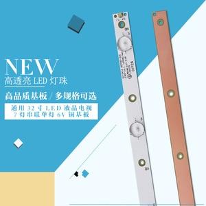 Image 3 - 新 1 セット = 3 個 7LED 620 ミリメートルledバックライトストリップKDL 32R330D 32PHS5301 32PFS5501 LB32080 V0 E465853 E349376 TPT315B5