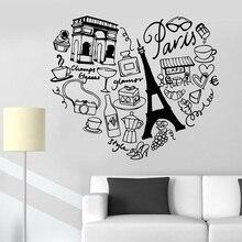 Free shipping diy wallpaper Paris France Heart Travel Tower Love Romance Vinyl Wall Decal Home Decor Art Mural Wall Stickers angela pierce paris travel guide the ultimate paris france tourist trip travel guide