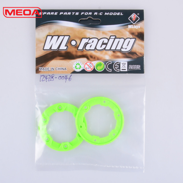 MEOA Wltoys 12428 12423 RC Car Spare Parts 12428-0046 Wheel hub cover/0047 Under the hub cap WL toys Parts for 12428