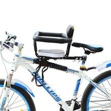 MTB детское сиденье Передний Велосипед детское сиденье Электрический Автомобиль переднее детское сиденье полная окружность быстрый выпуск