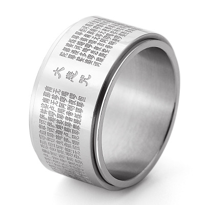 Phoonary with Chinese letter fashion ring made of stainless steel for both man and women Beauty and jewelry