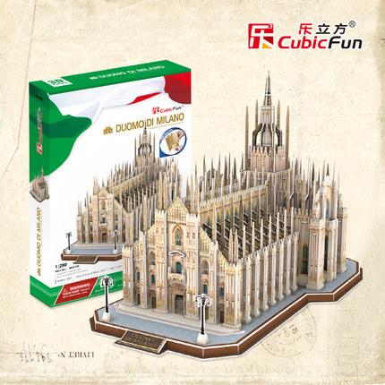 Cubicfun 3d papel modelo de construção diy brinquedo de presente a simulação de papel papelão enigma dificuldade itália igreja de duomo mc210h