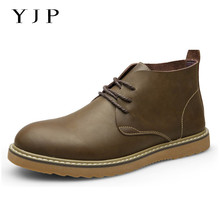 YJP Cow Leather Desert Boots, Black/Brown Chukka Boots, Flat Heel Round Toe Walking Casual Shoes, Men's Ankle Boots