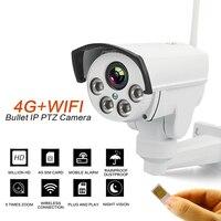 4G 3G PTZ IP camera 5X Zoom CCTV Video Waterproof Outdoor HD 1080P SIM camera IR 50M Night Vision Security with Power Adapter