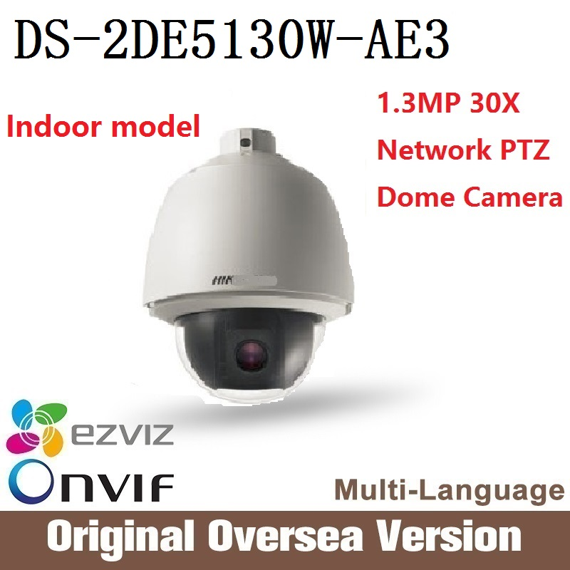 HIKVISION  DS-2DE5130W-AE3 1.3MP 30X Network PTZ Dome Camera POE P2P H.264/MJPEG DWDR CCTV SECURITY original english version ds 2df7274 ael hik ptz camera 1 3mp network ir ptz dome camera speed dome camera outdoor high poe ip66 h 264 mjpeg mpe