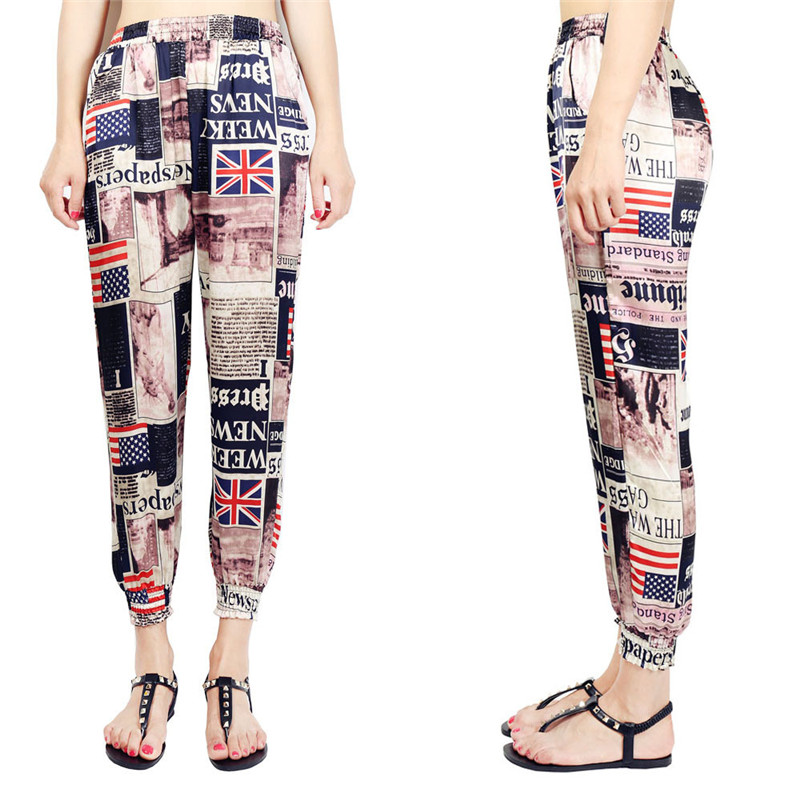 Loose Harem Pant High Waist Show Thin Printed Women's Wear Casual Ankle-Length Trousers Pockets 12