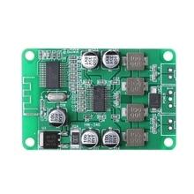 TPA3110 2x15 Вт Bluetooth аудио усилитель мощности доска для Bluetooth динамик