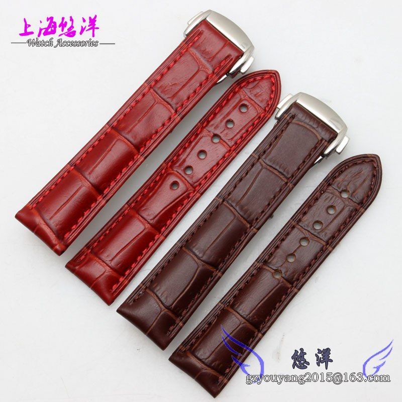 Leather Watchband adapter super Ladies Watch 18mm Black Brown
