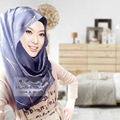 2015 Hijab Muçulmano Underscarf Patterened Rayon Imprimir Sólidos acessórios islâmico hijab muçulmano Cachecol Malásia