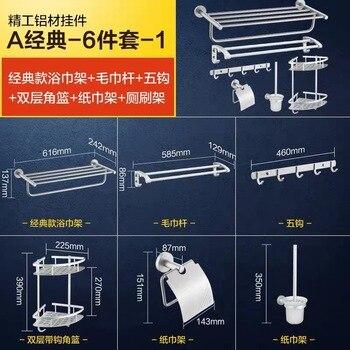 Cinco piezas accesorios de baño conjuntos Set de accesorios de baño espejo cromo pulido toalla Rack sostenedor de papel higiénico de barra de toalla gancho Bathro