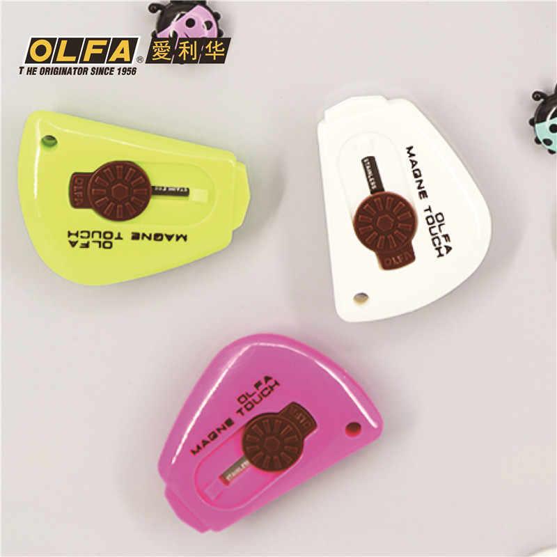 OLFA TK-4 карманный нож, мини, универсальный нож, карманный нож, милый, цвет случайный доставка