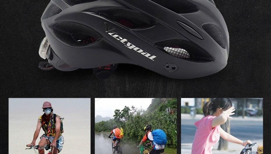 Bicycle-helmet_12