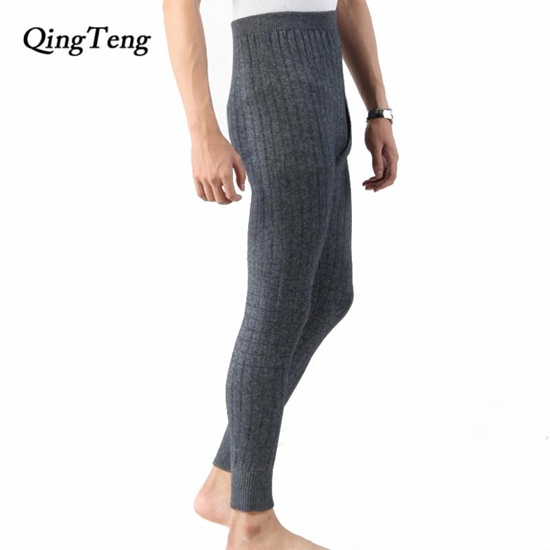 QingTeng Thermique Sous-Vêtements Homme 2 Couches Cachemire Polaire Mélange Tricoté Mâle Leggings Genou Pad Mérinos Laine Caleçon Long Pantalon D'hiver