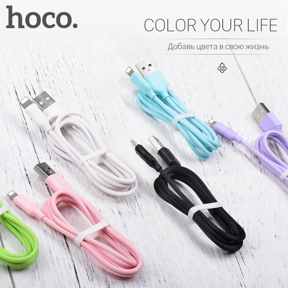 HOCO 2.4A Fast Charging USB Cable For Apple Plug Charger For Apple iPhone iPad Data Cord for Mobile Phone Data Line Sync Wire|cable for|fast charging usb cable|usb cable - AliExpress