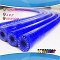 1 Meter Length silicone straight hose tube pipe ID 17MM 18M 19MM 20MM 21MM 22MM RED BLUE BALCK