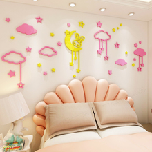 2018 new Stars and moon warm 3D solid wall stickers cartoon childrens room background boys girls bedside decoration