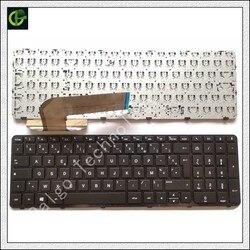 Французская клавиатура Azerty для HP Pavilion 15-r127nf 15-r128nf 15-r130nf 15-r132nF FR