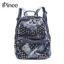 Ipinee новые винтажные заклепки рюкзак моды холст Демин рюкзак отдыха и путешествий школьные сумки женщины рюкзак