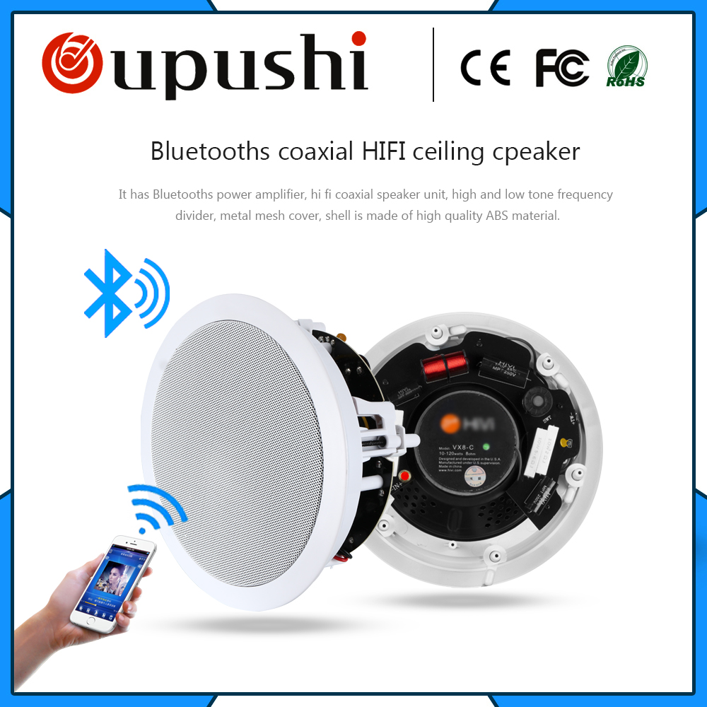 OUPUSHI VX8 C bluetooth ceiling speaker 10 120W High quality with Bass and Treble home background speakers in ceiling speaker