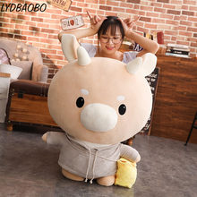 45/60/70cm Giant TV Lovely Whats Wrong With Secretary Kim Hard Caw Doll Plush Korean Drama Stuffed Child Cow Toys Birthday Gifts(China)