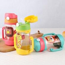 Экологичные детские бутылки для питьевой воды с героями мультфильмов, без бисфенола, пластиковая соломенная детская бутылка, детский чайник, переносная Спортивная бутылка