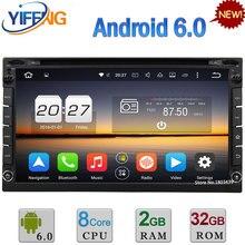 32 GB ROM WIFI 4G 2 GB RAM Octa Core Android 6.0 DAB + Universal de Coches Reproductor de DVD de Radio Para Nissan patrol sentra qashqai lavina NV200