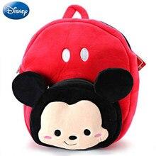 más baratas 03935 55168 Promoción de Mochila Mickey - Compra Mochila Mickey ...
